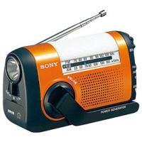 乾電池がなくてもラジオやライトを使える手回し充電対応●●サイズ/約132×77×58mm●質量/約3...