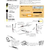 商品説明 富士工業 FUJI リングクリーナー RCM です。  釣り場でガイドのメンテナンスに最適...
