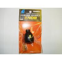 商品説明  エイテック社 カスタムハンドルノブ ラウンド M です。  カーボン成型軽量高感度 カス...