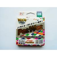 商品説明  エイテック Pee Wee WX4 MARKED 0.6号-150m です。  「Pow...