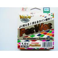 商品説明  エイテック Pee Wee WX4 MARKED 1.0号-150m です。  「Pow...
