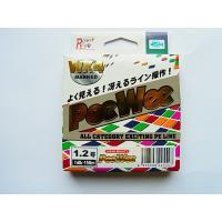 商品説明  エイテック Pee Wee WX4 MARKED 1.2号-150m です。  「Pow...