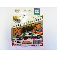 商品説明  エイテック Pee Wee WX4 MARKED 0.8号-200m です。  「Pow...