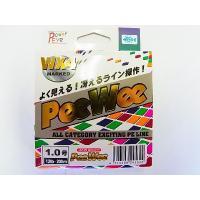 商品説明  エイテック Pee Wee WX4 MARKED 1.0号-200m です。  「Pow...