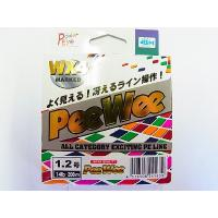 商品説明  エイテック Pee Wee WX4 MARKED 1.2号-200m です。  「Pow...
