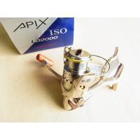 商品説明 エイテック APIX磯 LB2000 です。 レバーブレーキ付  レバーブレーキリールを格...