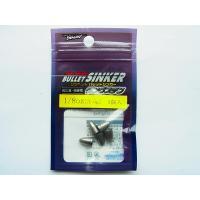 商品説明 マルシン漁具 タングステンバレットシンカー 1/8oz です。  高比重・高硬度タングステ...
