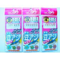 商品説明 マルシン漁具 豆アジサビキ ピンク です。  扱いやすい、絡まりにくい、切れにくい ストロ...