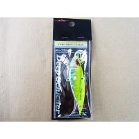 商品説明 マルシン漁具 スロージグ ディープスロイダー波動 80g です。  スロージグが、さらに進...