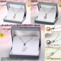真珠の種類 淡水本真珠  真珠の色 ホワイト  真珠サイズ 11-12mm  長さ チェーン込 約4...