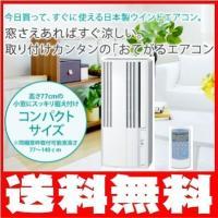 畳数のめやす 能力 消費電力 期間消費電力量  冷房 50Hz 4〜6畳(6〜10m2) 1.4kW...