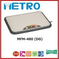 型式 MFM-480 (DG)  販売価格 オープン価格  仕様  定格 AC100V 480W 5...