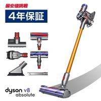 送料無料&ネジプレゼント! Dyson ダイソン V8 absloute 最安値挑戦中♪  ダイソン...
