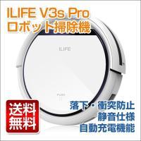 新型ロボット掃除機! ILIFE V3s pro登場。 ロボット掃除機はついにここまで進化した…! ...