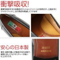 在庫処分 特価 定価9,720円 Valentino Glario CS181 バレンチノグラリオ 日本製 本革 ビジネスシューズ ローファー メンズ シューズ 紳士靴 ブラック