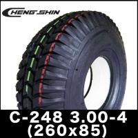 C-248 3.00-4 260x85 セニアカータイヤ 福祉電動カート ノーパンクタイヤ セニアカ...