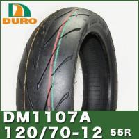 DURO製タイヤ DM1107A 120/70-12 55R TL 50CC ヤマハ YAMAHA ...