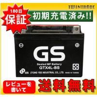 SUZUKI RGV250ガンマ VJ22A RG250ガンマ V21 V22A TS125R SF...