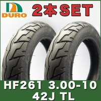 【ダンロップ OEM】DURO製タイヤ HF261 3.00-10 42J TL TODAY アドレ...