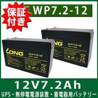 APC/ユタカ電機/ヒューレットパッカード/HP/UPS/無停電電源装置 蓄電器用バッテリー小型シー...