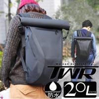 【商品名】TPUターポリン 防水リュック  (20L) 【メーラー】TWR 【型番】TL12003 ...