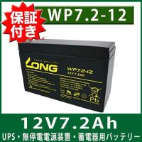 APC Smart-UPS/ユタカ電機/ヒューレットパッカード/HP/UPS/無停電電源装置 蓄電器...