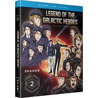 銀河英雄伝説 Die Neue These 星乱(第2期) 13-24話コンボパック ブルーレイ+DVDセット Blu-ray