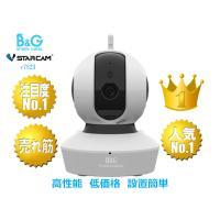 ネットワークカメラ  ベビーモニター    WEBカメラ  遠隔操作  防犯カメラ  B&G Networkcamera スマホ タブレット対応  Vstarcam社  C7823WIP|tyokusou