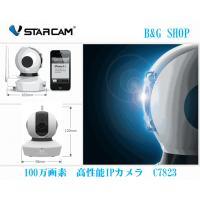 ネットワークカメラ  ベビーモニター    WEBカメラ  遠隔操作  防犯カメラ  B&G Networkcamera スマホ タブレット対応  Vstarcam社  C7823WIP|tyokusou|06