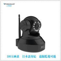 ネットワークカメラ ベビーモニター ペットモニター 防犯カメラ IPカメラ  WiFiカメラ セキュリティーカメラ WEBカメラ 日本語対応100万画素  出産祝い tyokusou 15