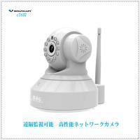 ネットワークカメラ ベビーモニター ペットモニター 防犯カメラ IPカメラ  WiFiカメラ セキュリティーカメラ WEBカメラ 日本語対応100万画素  出産祝い tyokusou 07