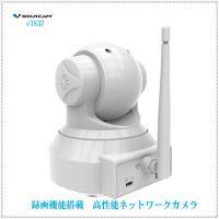 ネットワークカメラ ベビーモニター ペットモニター 防犯カメラ IPカメラ  WiFiカメラ セキュリティーカメラ WEBカメラ 日本語対応100万画素  出産祝い tyokusou 09