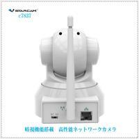ネットワークカメラ ベビーモニター ペットモニター 防犯カメラ IPカメラ  WiFiカメラ セキュリティーカメラ WEBカメラ 日本語対応100万画素  出産祝い tyokusou 10