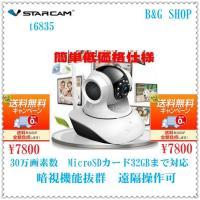 ネットワークカメラ ベビーモニター 日本語対応 防犯カメラ IPカメラ  WiFi無線カメラ セキュリティーカメラ WEBカメラ 出産祝い 高性能 低価格|tyokusou