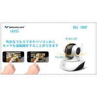 ネットワークカメラ ベビーモニター 日本語対応 防犯カメラ IPカメラ  WiFi無線カメラ セキュリティーカメラ WEBカメラ 出産祝い 高性能 低価格|tyokusou|04