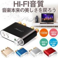 【次世代!!!】Nobsound NS-10G Mini Bluetooth 4.0 デジタルアンプ...