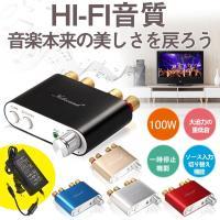 【次世代!!!】Nobsound NS-10G Mini Bluetooth 4.0 デジタルアンプ 100W HiFi アンプ+電源 メール便発送不可