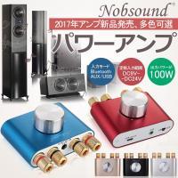 [新商品] Nobsound NS-01G Pro パワーアンプ bluetooth 5.0 50W×2 アンプ スピーカー HiFi オーディオ 電源なし メール 便発送不可