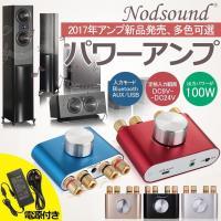 Bluetoothアンプ  ステレオ スピーカー パワーアンプ デジタルアンプ ベース 増幅器 HI-FI 音質  超小型 電源付き
