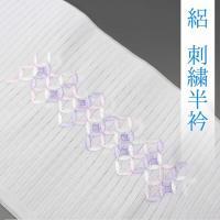 夏用 刺繍半衿 絽 半襟 小紋調 七宝柄 薄紫 白 新品