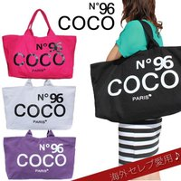 【ネコポス 送料無料】★COCO N96 TOTE BAG★ココ キャンバス トートバッグ★ビッグサイズ