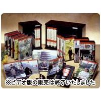 ■DVD版■ DVD/カラー/全10巻/各巻約78分 ■ビデオ版■ VHS/カラー/全10巻/各巻約...