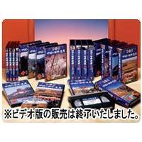 ■DVD■ 全10巻・各巻約66分 ※DVD対応のプレーヤーで再生してください(パソコンでの動作保証...