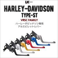 適合車種 ハーレーダビッドソン VRSC FAMILY   VRSCA V-rod 2006年〜20...