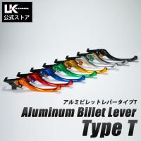 U-KANAYAレバーセット! 海外提携工場で生産した部品を、 日本国内工場専門スタッフが製品の組み...