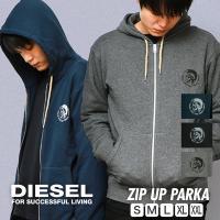 ディーゼル パーカー DIESEL UMLT-BRANDON-Z トレーナー 00se8m ロゴ ワンポイント