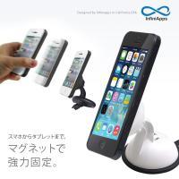 【iPhone6対応】 スマホスタンドの常識を変える!まったく新しいスマホ・タブレット用スタンド I...