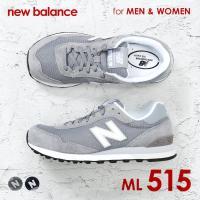 スニーカー ニューバランス ML515 メンズ シューズ スニーカー M-Lifestyle ■カラ...