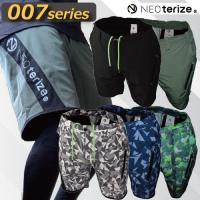 NEterize NTRZ 007 4wayストレッチ ハーフパンツコ M-4L ストレッチ 吸汗速乾 作業服 作業着   迷彩 ネオテライズ