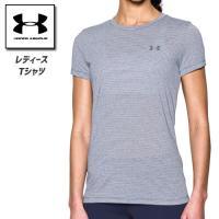 ■商品番号:1289652  ■ウーマンズ JAPANサイズ  ●素 材:ポリエステル100%   ...